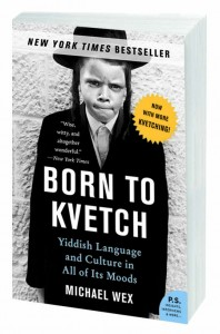 born_to_kvetch_3d_paperback