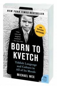 born_to_kvetch_3d_paperback