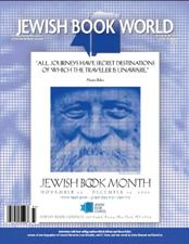 jewish-book-world