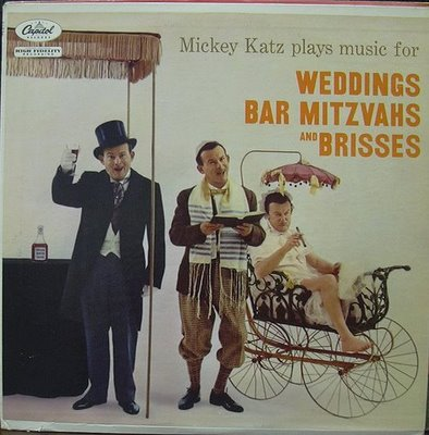 Mickey Katz And His Kosher-Jammers - The Draidel Song / Tzatski Kozatski