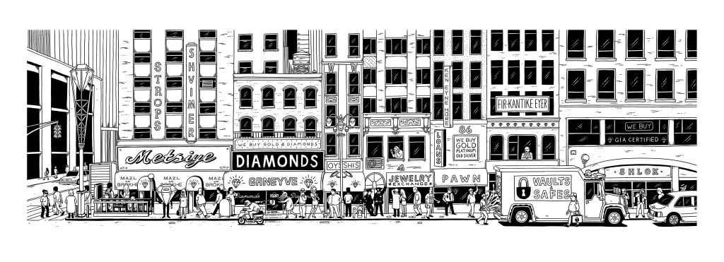 Diamond District slang NYT