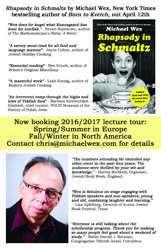 Wex Postcard Schmaltz copy
